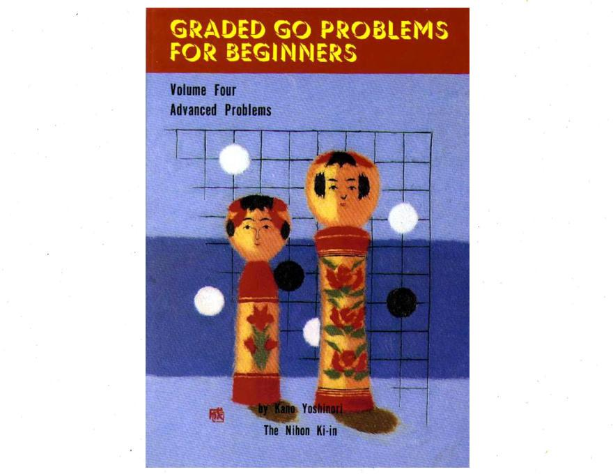 Graded Go Problems, Vol. 4